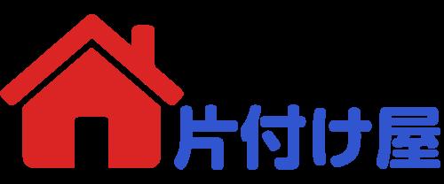 片付け屋ライフサービスロゴ